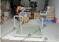 SCS300KG血透析秤,300kg原装进口透析轮椅秤