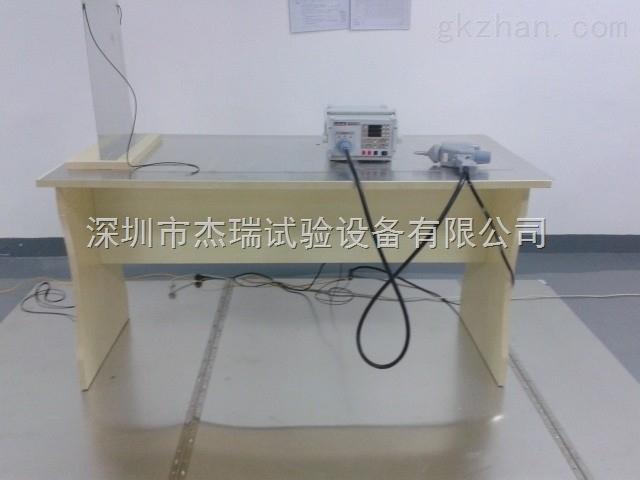 深圳静电桌厂家,静电测试桌