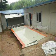 SCS-20T邯郸市销售20吨雷竞技官网雷竞技newbee官方主赞助商/2.5m-6m雷竞技官网称多少钱