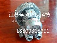 YX-61D-2上海清洗设备专用高压鼓风机
