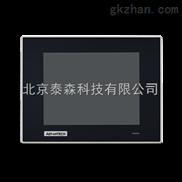 研华工控机TPC-651T