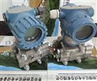 XPT137差壓變送器-先進產品精度高、穩定性好