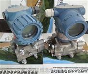 XPT137差压变送器-先进产品精度高、稳定性好