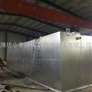 医院地埋式污水处理设备设计
