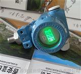 XPT133压力变送器-进口测控仪表性能优越
