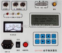 QKVT800现场动平衡测试仪