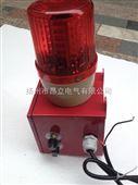 声光报警器220v/声光报警器BC-110