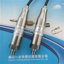 接觸式防水電流型防護級別高集水井水位測量儀