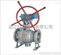 专业生产美标涡轮硬密封法兰球阀厂家