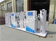 阳泉饮用水消毒设备专用设备二氧化氯装置厂家