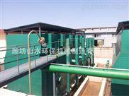 安徽宣城大型净水设备一体化净水设备电气控制系统