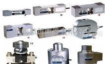 微貿廠家直銷柯力傳感器/型號規格可選/zui新報價