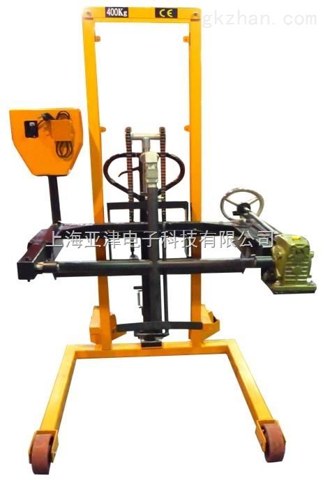 电子秤手动倒桶磅食品车间搬运油桶350kg液压堆高车