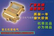 KSC-1010A-1/220V防爆磁性限位开关生产厂家找湖北杭荣
