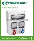 移动式电源检修箱工业设备插座箱 防水配电箱