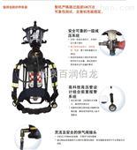 安徽供應-霍尼韋爾T8000空氣呼吸器