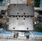 JMFH-5-1/2二位三通电磁阀恒远水电站