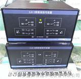 ZJX-3A剪断销信号装置二级管指示