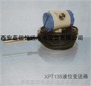 液位变送器国际高品质产品