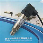 【广东气管气压变送器】气管气压变送器的安装使用及型号参数