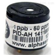 英国Alphasense  光离子气体传感器 小量程 PID-AH2