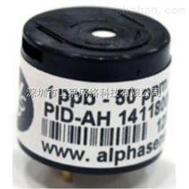 英國Alphasense  光離子氣體傳感器 小量程 PID-AH2