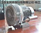 大功率高压风机 多段式高压风机