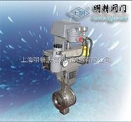 ZSHV 型气动V型活塞式调节球阀