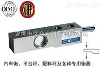 柯力称重传感器QS-D30T
