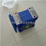 NMRW蜗轮蜗杆减速机-RV130蜗轮减速箱报价