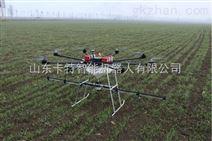 电动多旋翼农用植保机