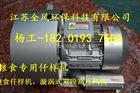 YX-72S  5.5KW粮食仟样机