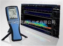 手持频谱仪HF-4060