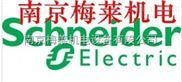 南京 施耐德低压接触器   LC1D150F7C
