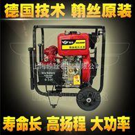 HS30HP上海防汛物资无电柴油抽水泵3寸