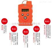 可充电型乐陵二氧化碳检测仪