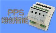 供应4路20A智能照明继电器控制模块|智能灯光控制器-翊创厂家