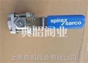 英国SpiraxSarco-M10S2RB球阀-M10S2RB三片式丝口球阀