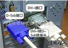 M0031A-027-AAOMA上海祥树优势供应PINTER备件