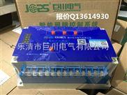 NPLS-50/3T-NPLS-50/3T智能照明开关节电器
