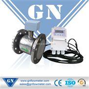 分体式电磁流量计上海GN厂家供应