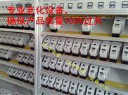 CJ19-95切换电容接触器