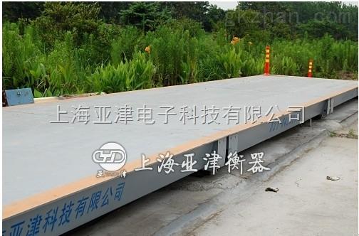 西安电子汽车衡车辆整体计量180吨化工行业防爆秤电子秤