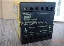 VECTOCIEL小苏供货BENDER电流互感器RCMB35-30-01-B-9404-2100