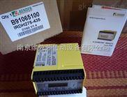 RCMS460-D1-VECTOCIEL小苏供货BENDER监视器RCMS460-D1