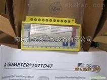 VECTOCIEL小苏供货BENDER绝缘监视仪IR475LY-4