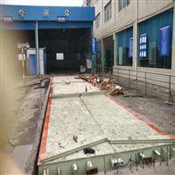 SCS-100T黑龙江安装100吨电子地磅厂家
