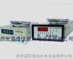 ��S自�颖O控系�y/ZKZ-3-3T�D速�O控�b置