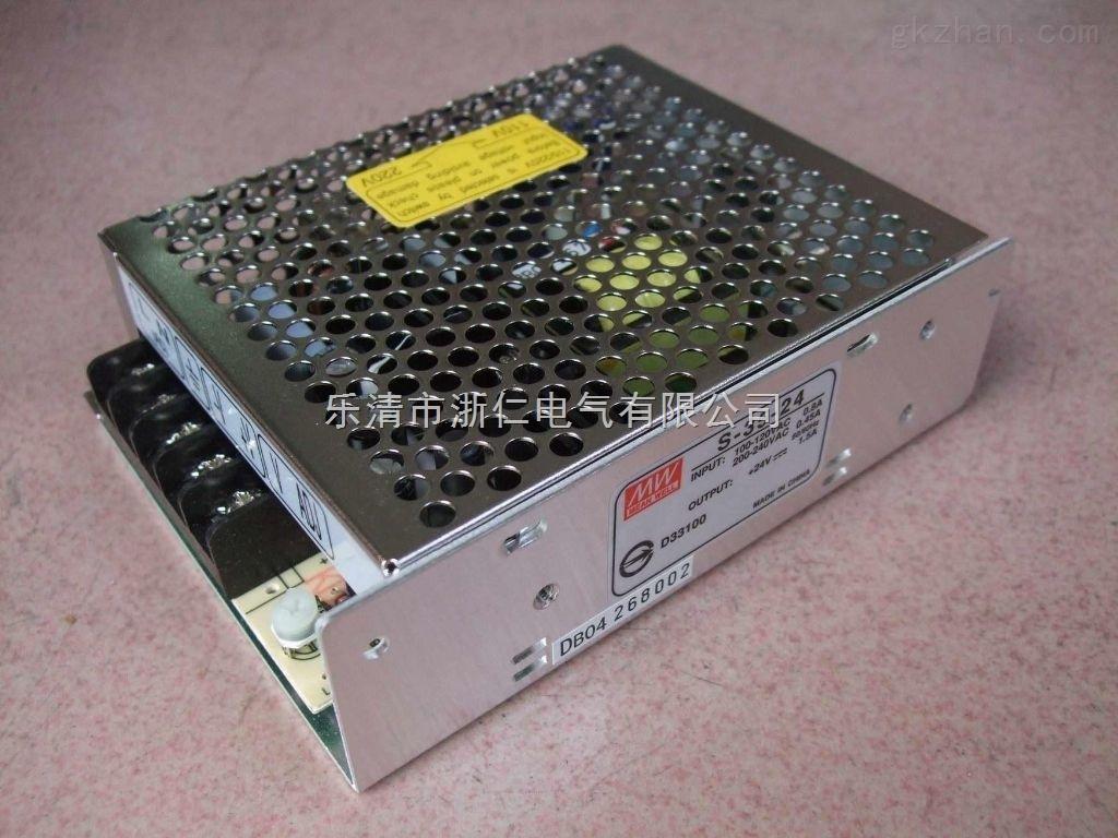 明纬开关电源rs-50-24