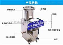 电动中药材高效煎药机/电动煎药设备